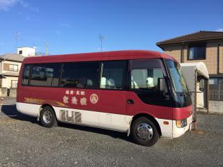 渡邊家のバス